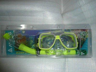 【n0900台灣健立最便宜】2021 歐都納ATUNAS帛琉關島旅遊泡泡浮潛專用物品蛙鏡附呼吸管 M01P+SN02P