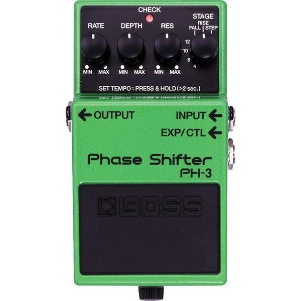 【六絃樂器】全新 Boss PH-3 Phase Shifter 相位調整效果器 / 現貨特價