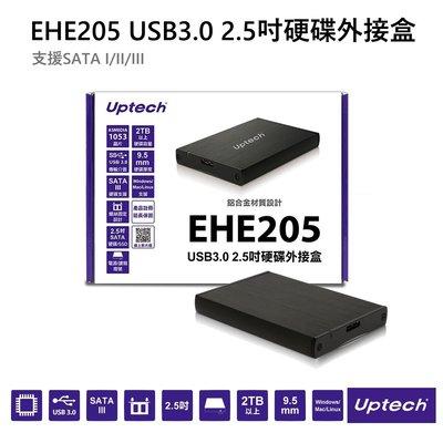 【電子超商】Uptech登昌恆 EHE205 USB3.0 2.5吋硬碟外接盒 支援windows/Mac/Linux
