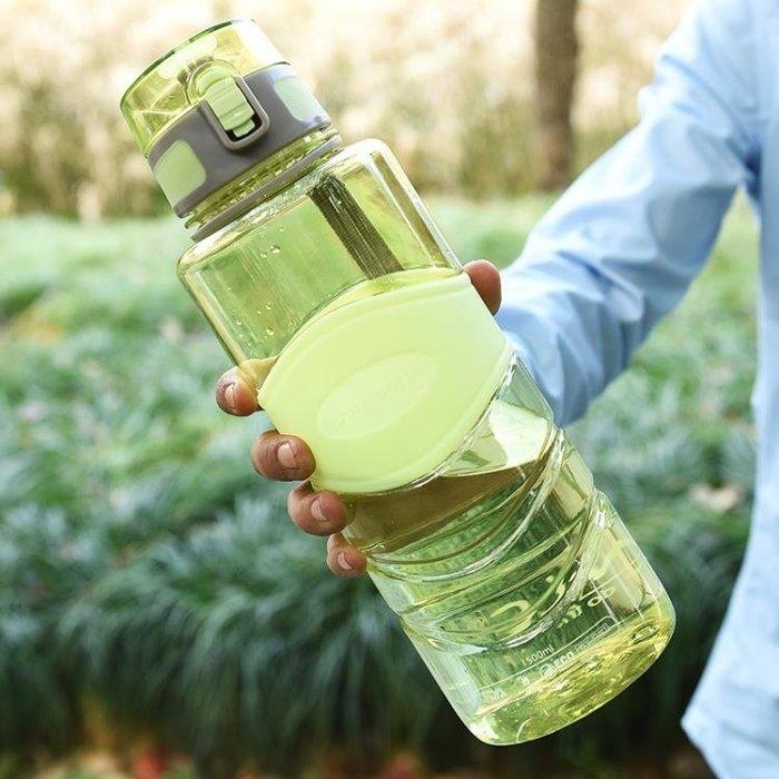 1500ml健身運動水杯戶外便攜水壺太空杯學生防漏塑料杯大容量水瓶 【潮玩街】
