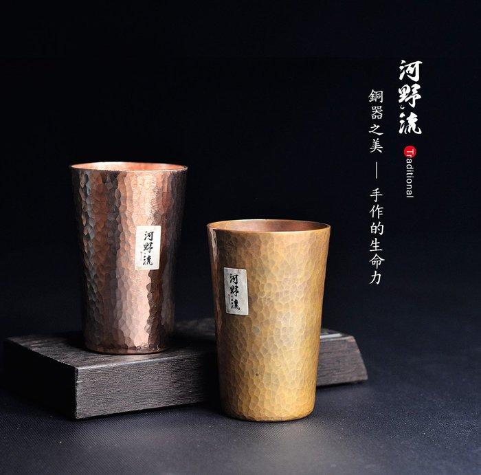 河野流 純手工銅杯.老師傅手工搥打反覆敲擊而一體成型.值得收藏與傳遞.送密封罐+精品咖啡豆60g