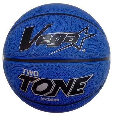 體育課 VEGA 7號仿皮籃球 OBR-733B 藍色 橡膠材質 校隊 系隊 比賽 教學 訓練使用