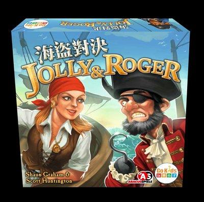 ☆天才老爸☆【Gokids 玩樂小子】海盜對決 Jolly&Roger←桌遊 親子 同樂 露營 遊戲 派對 紙牌