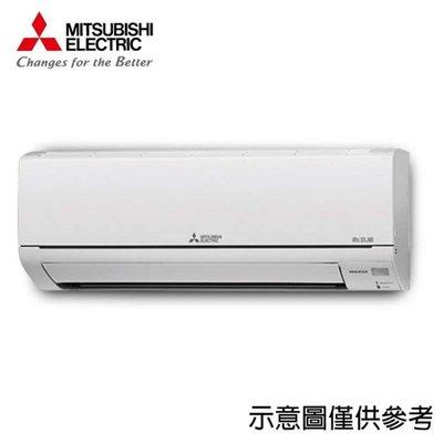 泰昀嚴選 MITSUBISHI三菱靜音變頻冷專分離式 MUY-GR50NJ MUY-GR50NJ 線上刷卡免手續
