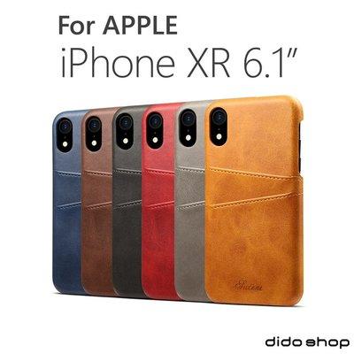 iPhone XR 6.1吋 質感仿皮可插卡手機殼 手機保護殼(KS038)【預購】