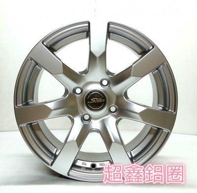 【A-713】  15吋鋁圈 高亮銀 4孔100 5孔114.3 類 R35 GTR (GT-R)