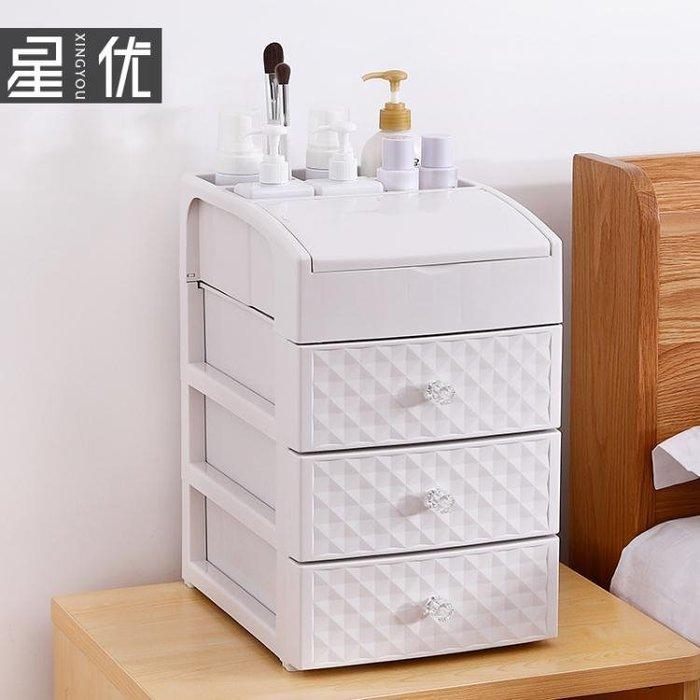 節化妝品收納盒多層抽屜式化妝品收納盒置物架塑膠收納護膚品整理盒