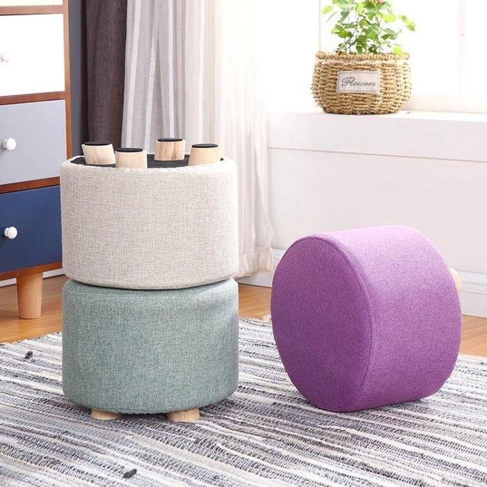 時尚家用實木沙發凳創意小板凳坐墩成人換鞋凳客廳布藝矮凳 igo 【全館免運】