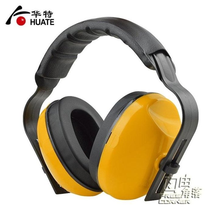 華特睡眠睡覺用降噪耳罩保護耳朵防噪音學習工廠射擊隔音耳罩靜音