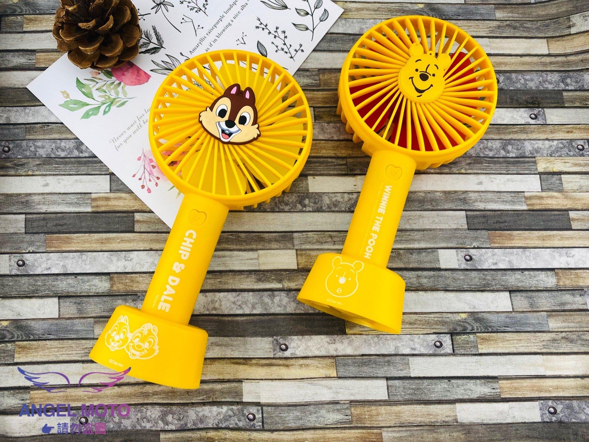 迪士尼 輕巧電風扇 手持風扇 USB手持風扇 隨身風扇 迷你風扇 風扇台扇 奇奇 小熊維尼