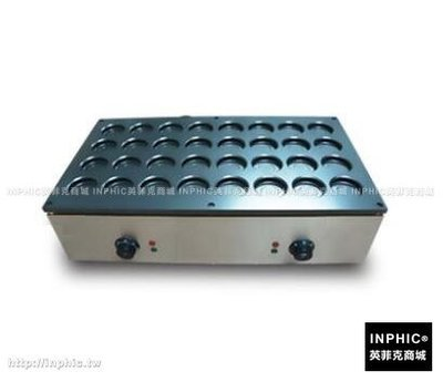 INPHIC-電熱紅豆餅機車輪餅機車輪餅機32孔漢堡機小吃設備機器_S3523B
