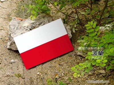 【衝浪小胖】波蘭國旗貼紙/機車/汽車/抗UV/防水/Poland/各國家、各尺寸均有販售