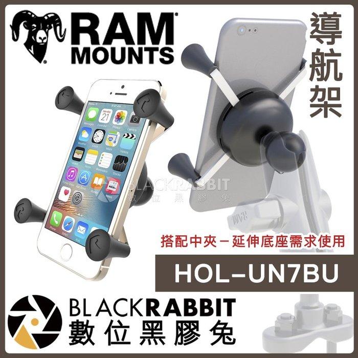 數位黑膠兔【 RAM-HOL-UN7BU 導航架 】 Ram Mounts 機車 摩托車 重機車架 手機架 GPS 支架