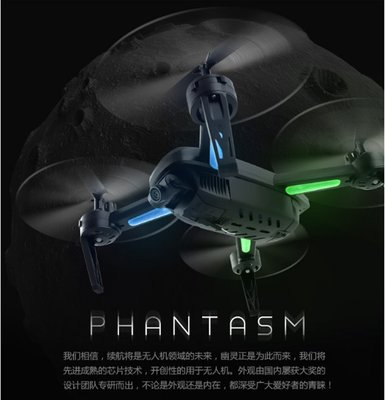 【超長續航15分鐘,氣壓定高】小鐵牛航魔館 Phantasm T6 超強續航 航拍機 無人機 WIFI鏡頭 四軸 遙控