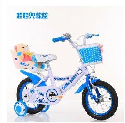 KT貓兒童自行車3-6歲童車女孩小孩腳踏車14寸兒童4-5-8歲童車寶寶(頂配款式贈送大禮包)