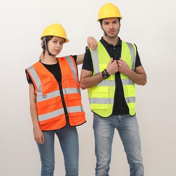 廠家~低價佳護反光背心馬甲可印字多口袋交通施工安全服騎行運動網反光衣