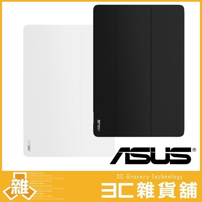華碩 ASUS ZenPad 10 Z301M Z301ML ACCESSORY COVER 原廠皮套 側翻皮套
