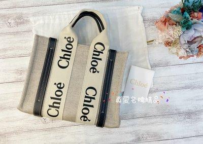 《真愛名牌精品》CHLOE 21US385 Woody Small Tote 藍邊 棉麻 小托特包/手提包*全新*帶購*