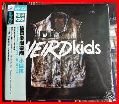 ◎2014全新CD未拆!搖滾龐克女聲-擁擠樂園樂團-WE ARE THE IN CROWD-小屁孩專輯-等10首好歌◎