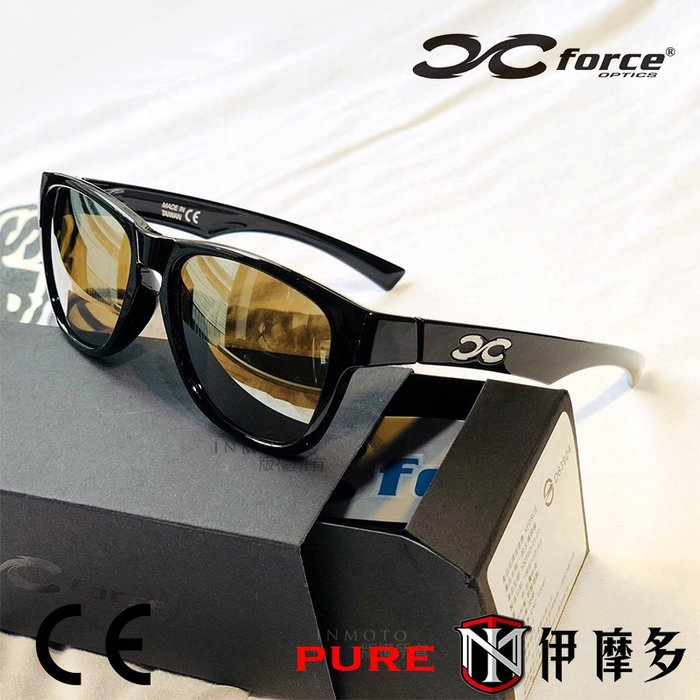 伊摩多※XFORCE PURE 。亮黑 淺茶色鏡面 極輕量鏡框 休閒太陽眼鏡 100%抗UV AR抗反射層 抗刮 耐衝擊