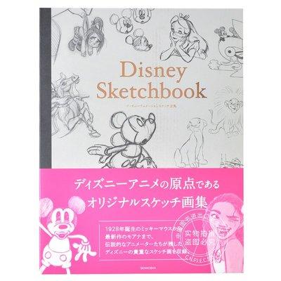 詩軒音像現貨 進口日文 迪士尼素描畫集 Disney Sketchbook ディズニーアニメーションスケッチ畫集-dp010