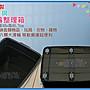 海神坊=台灣製 黑金鋼 滑輪整理箱 加厚型 掀蓋式收納箱 玩具箱 置物箱 儲物箱 分類箱 90L 5入999元免運