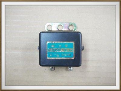 【帝益汽材】金峯 24V 方向燈 閃光器 繼電器 FLASHER RELAY 2腳 有聲 塑膠殼 加裝《大型》