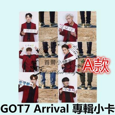 【首爾小情歌】GOT7 FLIGHT LOG:ARRIVAL 自製 同款 專輯小卡 #A款  NEVER EVER