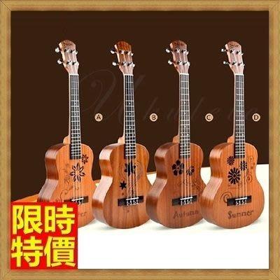 烏克麗麗 ukulele-21吋雲杉木合板可愛圖案夏威夷吉他四弦琴樂器4款69x20[獨家進口][米蘭精品]