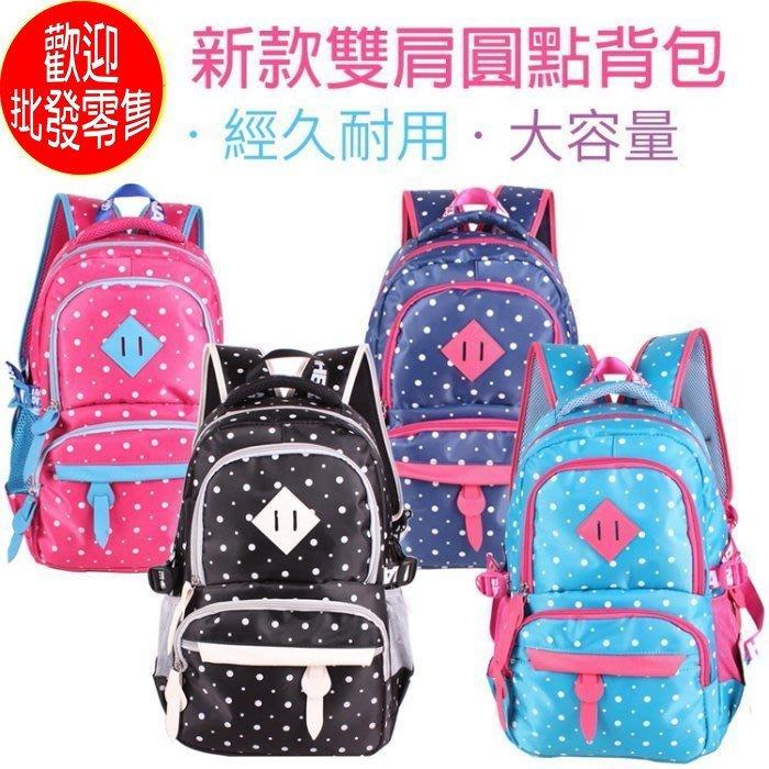 22028-----雲蓁小屋【新款雙肩圓點背包】書包 兒童小學生書包幼兒園寶寶可愛 大容量 背包 包包 側背包 後背包