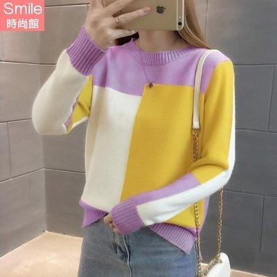 【V9241】SMILE-秋之霓裳.圓領撞色長袖薄款針織上衣