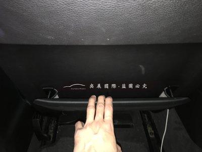 BMW 後座置物 椅背置物 F10/F11 F01/F02後座置物袋斷裂修復