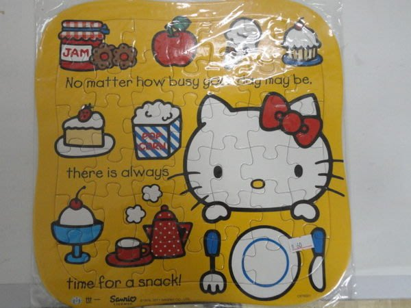 比價網~~~世一【C678001  Hello Kitty  點心時間〈42片〉】尺寸:285*285 mm