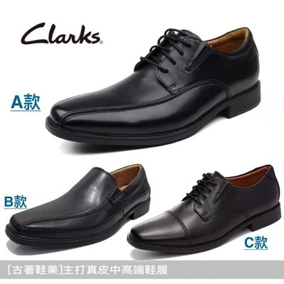 活動促銷 正品clarks克拉克男鞋商務正裝皮鞋男Tilden Walk德比鞋39-44