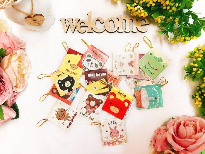 【華蕊】* 方形亮粉小卡片 * 生日卡片 情人節卡片 萬用卡片 大卡片裝飾