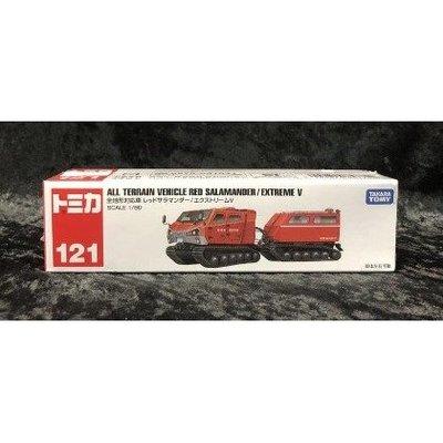 《GTS》TOMICA多美小汽車NO121紅色 Extreme V貨款85775
