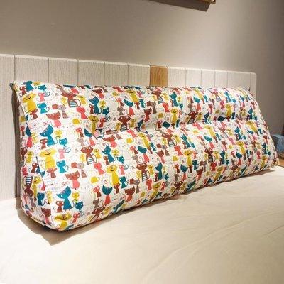 一件免運靠枕床頭靠墊三角雙人沙發大靠背...