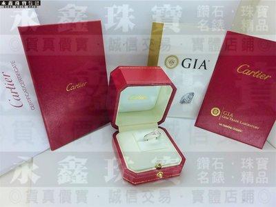 Cartier卡地亞 1895系列 GIA鑽戒 0.5ct G/VVS2/3EX PT950 n0487-02