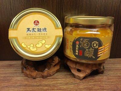 金門第一品牌 百年老店 『馬家麵線』官方網路商店 團購美食 馬家將系列 - 高粱酒豆腐乳