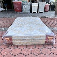 香榭二手家具*全新品 單人加大3.5x6.2尺獨立筒彈簧床墊-單人床-軟床墊-套房家具-台中寢具-特價床墊-透氣床墊