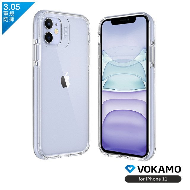 "VOKAMO Smult for iPhone 11 ( 6.1"")晶透防摔保護殼-黑/粉/白/紫/綠"