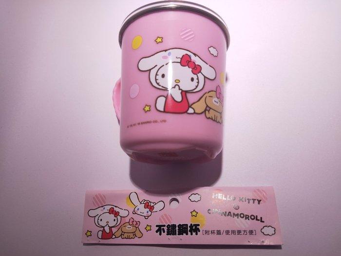 彩虹商城☆ 正版授權 Hello Kitty 凱蒂貓 不鏽鋼杯 附杯蓋 粉色 不鏽鋼 現貨喔~