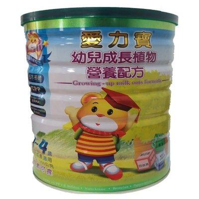 愛力寶-幼兒成長植物營養奶粉900g(買6送1)
