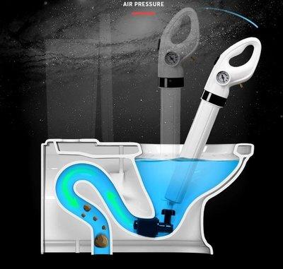 馬桶疏通器下水道疏通器捅馬桶吸工具廁所管道堵塞一炮通高壓氣廚房家用神器   全館免運