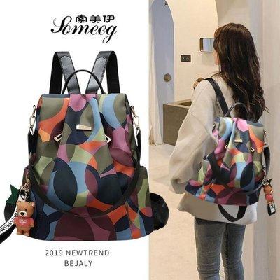 雙肩包女韓版新款潮時尚百搭牛津布休閒迷彩背包女士旅行包包-百利