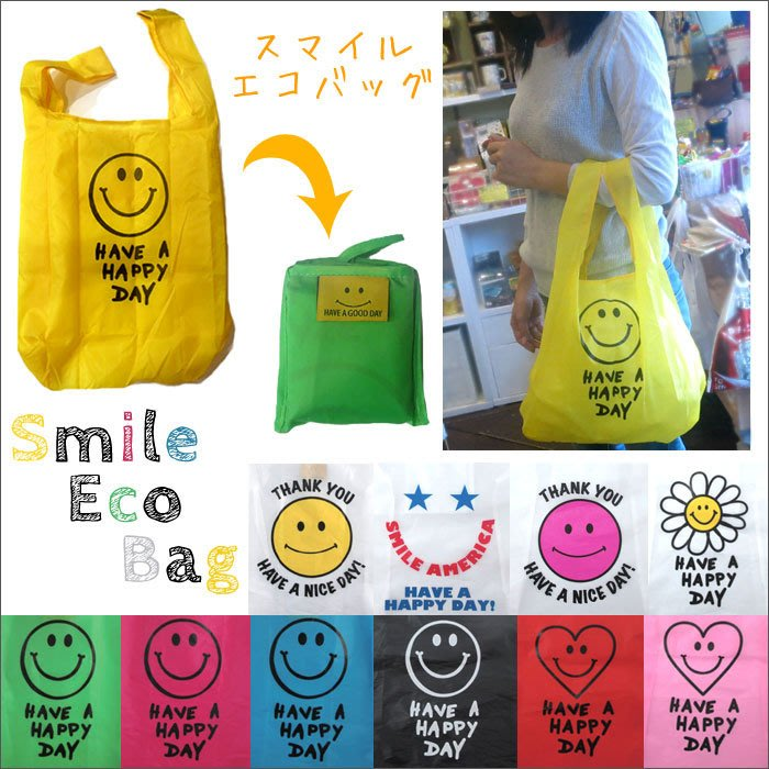 乾媽店。日本 smile 微笑 笑臉 環保購物袋 可折疊收納包 輕巧 共五色 日本樂天銷售第一名