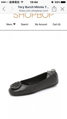 ╭☆包媽子店☆TORY BURCH Minnie Travel Ballet Flats 芭蕾平底鞋 新款
