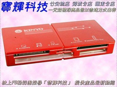 {寶輝科技@羅東店}(耐嘉KINYO KCR-360/USB 3.0 極速輕薄讀卡機/超輕薄機身/5卡槽/下殺399元)