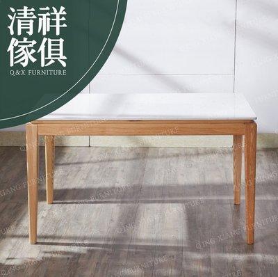 【新竹清祥傢俱】NLT-08RT01-北歐簡約大理石餐桌 書桌 (不含椅) 餐廳 小家庭 設計 輕北歐(130公分賣場)