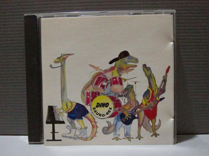 Dino Sauro-Rex – Walk The Dino Dance 原版CD片佳 保存良好